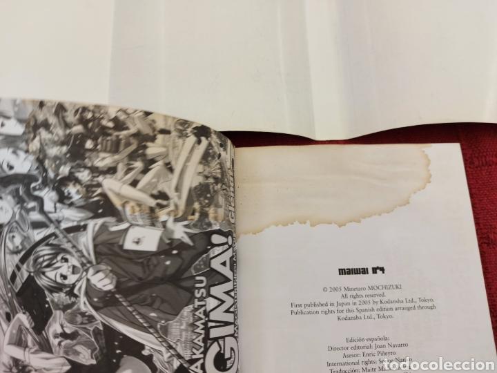 Cómics: MAI WAI TOMO 1,2,3 Y 4 -JAPÓN - KENTARO MIURA-MENGALINE -COMIC MANGA LOTE DE 5 COMICS - Foto 33 - 215436427