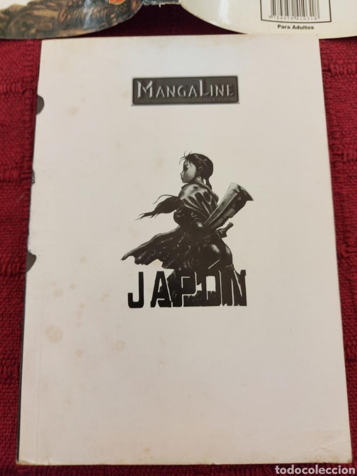 Cómics: MAI WAI TOMO 1,2,3 Y 4 -JAPÓN - KENTARO MIURA-MENGALINE -COMIC MANGA LOTE DE 5 COMICS - Foto 43 - 215436427