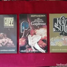 Cómics: WORLD EROTIC'S CLASSICS , Nº1, 2 AND 3 FROM 1ST EDITION 1975.. Lote 222079085