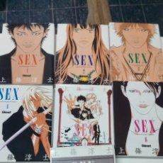 Comics: SEX N°1 AL 7- ED. GLÈNAT. Lote 223153022