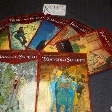Cómics: LOTE 7 PRIMEROS NÚMEROS EL TRIANGULO SECRETO GLENAT TAPA DURA BIBLIOTECA GRÁFICA MUY BUEN ESTADO. Lote 228060075