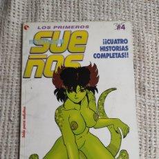 Comics : LOS PRIMEROS SUEÑOS TOMO Nº 4 - COMIC MANGA EROTICO -ED. GLENAT. Lote 229726635