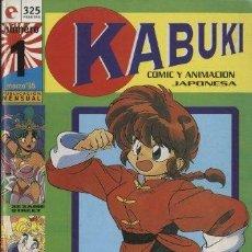 Cómics: KABUKI-1 (GLÉNAT, 1995) REVISTA SOBRE MANGA DIRIGIDA POR JORGE RIERA. Lote 290073608