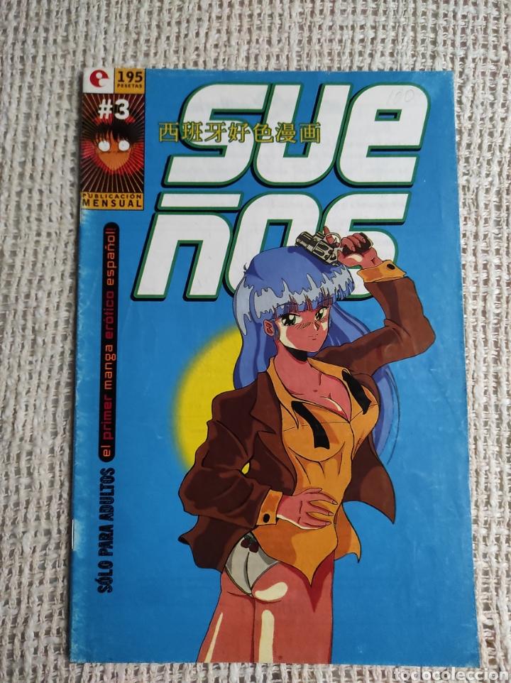 SUEÑOS Nº 3 - COMIC MANGA EROTICO -ED. GLENAT (Tebeos y Comics - Glénat - Serie Erótica)