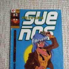 Comics : SUEÑOS Nº 3 - COMIC MANGA EROTICO -ED. GLENAT. Lote 237979900