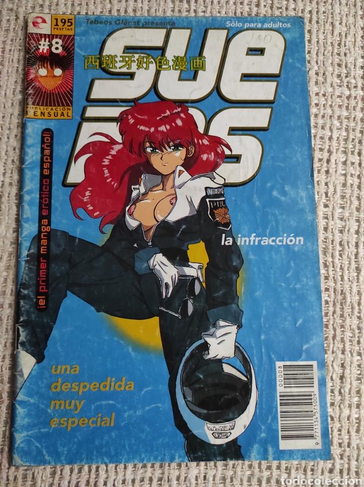 SUEÑOS Nº 8 - COMIC MANGA EROTICO -ED. GLENAT (Tebeos y Comics - Glénat - Serie Erótica)