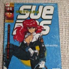 Cómics: SUEÑOS Nº 8 - COMIC MANGA EROTICO -ED. GLENAT. Lote 237979940