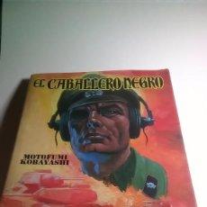 Cómics: MOTOFUMI KOBAYASHI. EL CABALLERO NEGRO. EDICIONES GLENAT. 2011. Lote 262870240