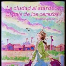 Cómics: LA CIUDAD AL ATARDECER - EL PAIS DE LOS CEREZOS 1 Y 2 (FUMIYO KOUNO) GLENAT 2007. Lote 239776665