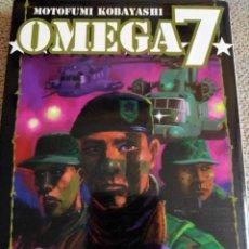 Fumetti: MOTOFUMI KOBAYASHI. OMEGA 7.. Lote 246552835