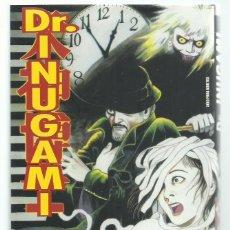Cómics: DR. INUGAMI, 2005, GLÉNAT, TOMO ÚNICO, MUY BUEN ESTADO. Lote 248106350