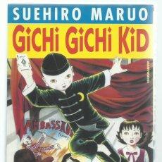 Cómics: GICHI GICHI KID, 2005, GLÉNAT, MUY BUEN ESTADO. Lote 248106540