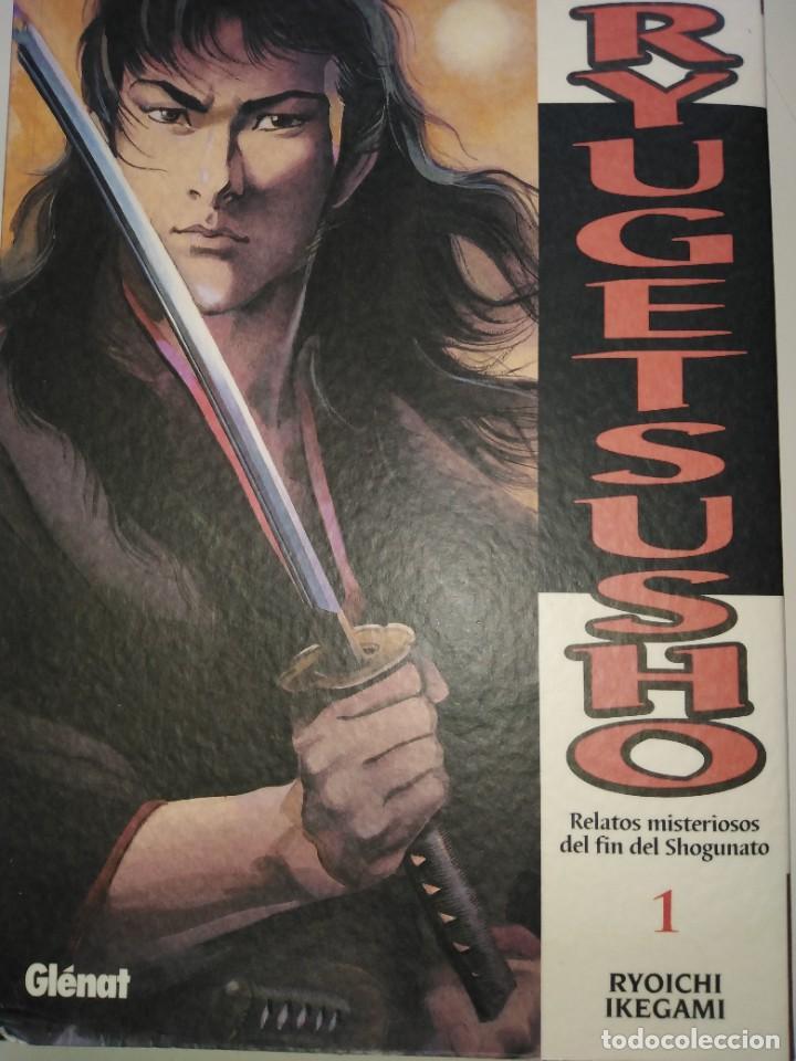 Cómics: RYUGETSUSHO. Relatos misteriosos del fin del Shogunato (OBRA COMPLETA3 VOLS) RYOICHI IKEGAMI - Foto 3 - 256154860