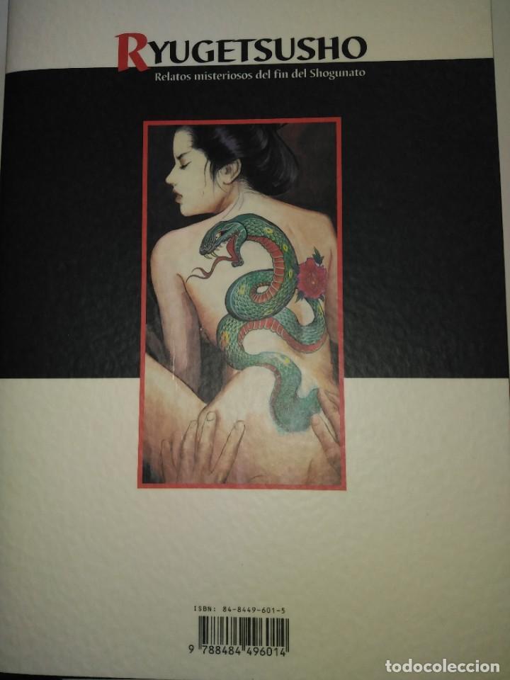Cómics: RYUGETSUSHO. Relatos misteriosos del fin del Shogunato (OBRA COMPLETA3 VOLS) RYOICHI IKEGAMI - Foto 4 - 256154860