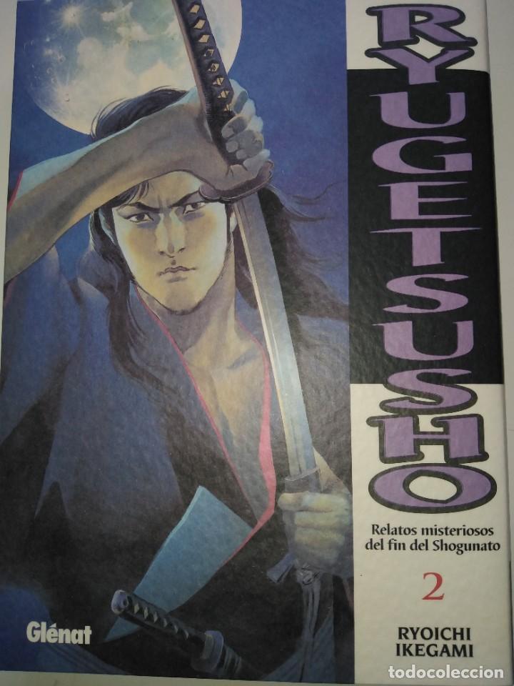 Cómics: RYUGETSUSHO. Relatos misteriosos del fin del Shogunato (OBRA COMPLETA3 VOLS) RYOICHI IKEGAMI - Foto 5 - 256154860