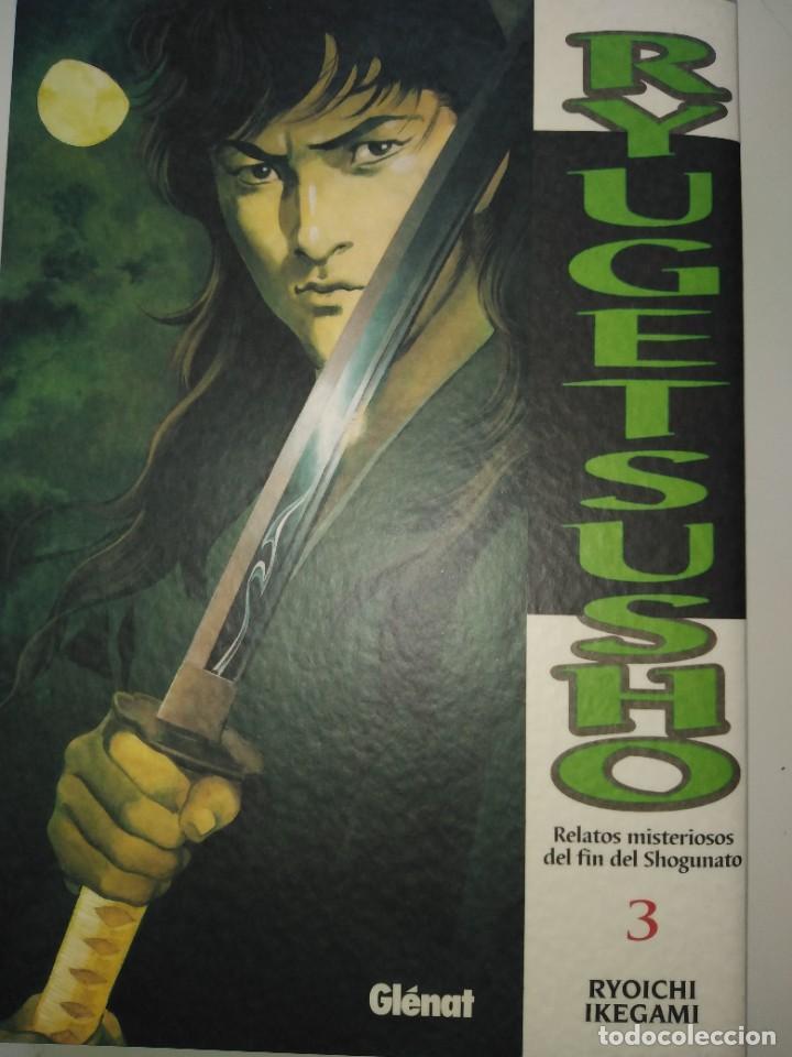 Cómics: RYUGETSUSHO. Relatos misteriosos del fin del Shogunato (OBRA COMPLETA3 VOLS) RYOICHI IKEGAMI - Foto 7 - 256154860