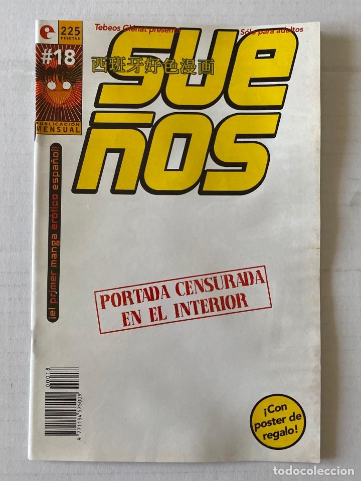 SUEÑOS #18 PRIMER MANGA ERÓTICO ESPAÑOL - GLENAT MUY RARO EN BUEN ESTADO (Tebeos y Comics - Glénat - Serie Erótica)