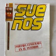 Cómics: SUEÑOS #18 PRIMER MANGA ERÓTICO ESPAÑOL - GLENAT MUY RARO EN BUEN ESTADO. Lote 267883179