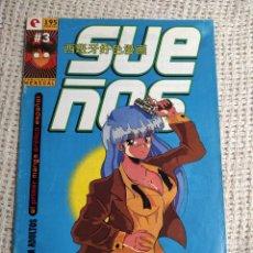 Cómics: SUEÑOS Nº 3 - COMIC MANGA EROTICO -ED. GLENAT. Lote 269651658