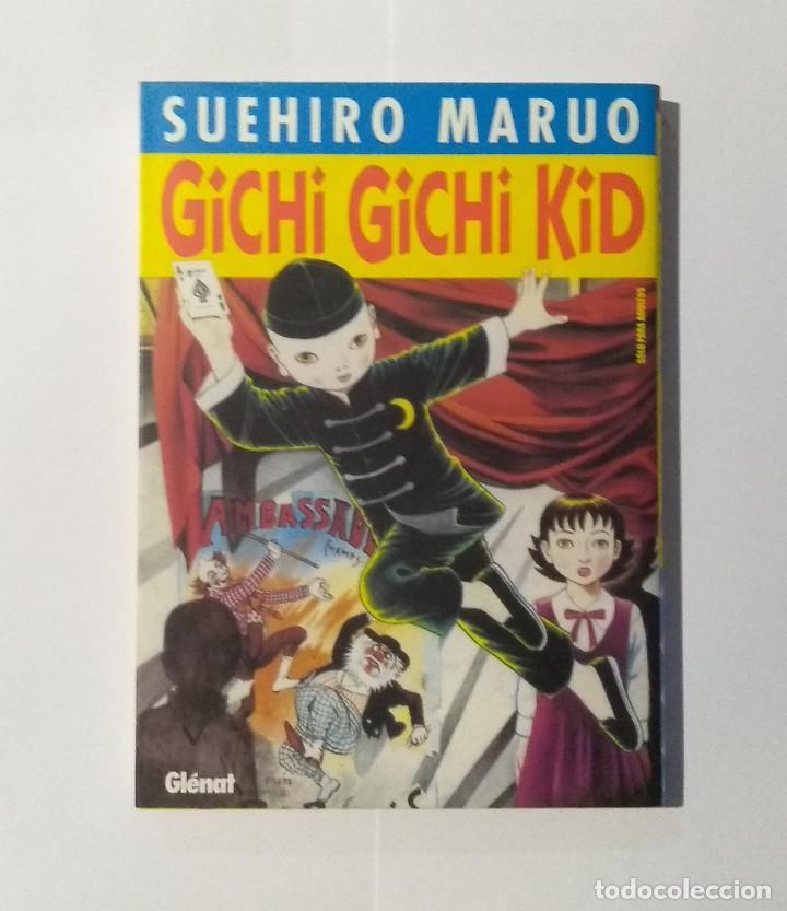 GICHI GICHI KID - SUEHIRO MARUO, GLENAT 2005 (DESCATALOGADO) (Tebeos y Comics - Glénat - Serie Erótica)