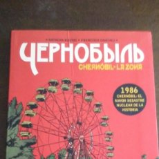 Cómics: CHERNOBIL - LA ZONA. Lote 277828753