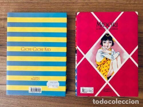 Cómics: Suehiro Maruo - MIDORI + GICHI GICHI KID -1ª Eds. Glénat 2003/2005 - Foto 2 - 278639583