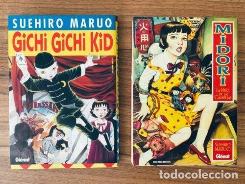 SUEHIRO MARUO - MIDORI + GICHI GICHI KID -1ª EDS. GLÉNAT 2003/2005 (Tebeos y Comics - Glénat - Serie Erótica)