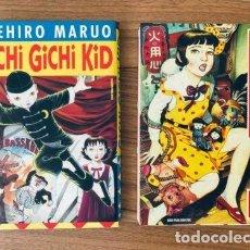 Cómics: SUEHIRO MARUO - MIDORI + GICHI GICHI KID -1ª EDS. GLÉNAT 2003/2005. Lote 278639583