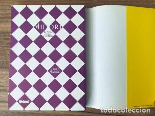 Cómics: Suehiro Maruo - MIDORI + GICHI GICHI KID -1ª Eds. Glénat 2003/2005 - Foto 3 - 278639583