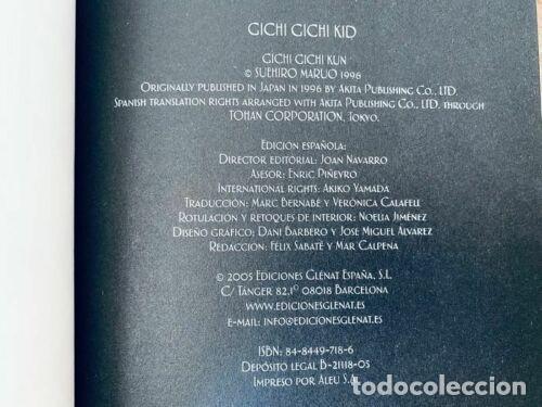 Cómics: Suehiro Maruo - MIDORI + GICHI GICHI KID -1ª Eds. Glénat 2003/2005 - Foto 12 - 278639583