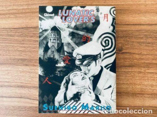 SUEHIRO MARUO- LUNATIC LOVER'S - 1ª ED. GLÉNAT 2003 (Tebeos y Comics - Glénat - Serie Erótica)