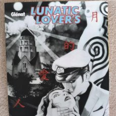 Cómics: LUNATIC LOVER´S - SUEHIRO MARUO - GLÉNAT. Lote 289467343