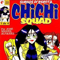 Cómics: CHICHI SQUAD-1 (GLÉNAT, 1996) DE JOSÉ MIGUEL ÁLVAREZ. Lote 290054543
