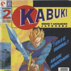 Cómics: KABUKI-2 (GLÉNAT, 1995) REVISTA SOBRE MANGA DIRIGIDA POR JORGE RIERA. Lote 290074333