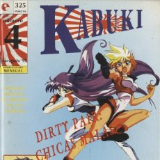 Cómics: KABUKI-4 (GLÉNAT, 1995) REVISTA SOBRE MANGA DIRIGIDA POR JORGE RIERA. Lote 290074548