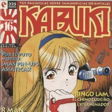 Cómics: KABUKI-16 (GLÉNAT, 1995) REVISTA SOBRE MANGA DIRIGIDA POR JORGE RIERA. Lote 290076173
