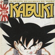 Cómics: KABUKI-18 (GLÉNAT, 1995) REVISTA SOBRE MANGA DIRIGIDA POR JORGE RIERA. Lote 290076383