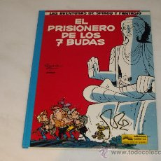 Cómics: LAS AVENTURAS DE SPIROU Y FANTASIO, Nº 12. GRIJALBO. EXCELENTE ESTADO. Lote 8397942