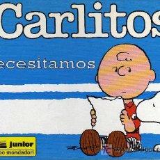 Cómics: CARLITOS, TE NECESITAMOS, Nº 25 - SCHULZ - JUNIOR/GRIJALBO MONDADORI 1995. Lote 27109253