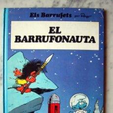Cómics: ELS BARRUFETS - EL BARRUFONAUTA, PER PEYO. CATALÀ. Lote 27372118