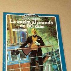Cómics: LA VUELTA AL MUNDO EN 80 DÍAS, JULIO VERNE. CÓMIC DE YVON LE GALL. MI LINTERNA MÁGICA, GRIJALBO 1981. Lote 67458115