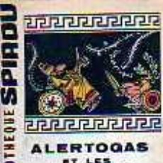 Cómics: MINI BIBLIOTECA SPIROU ALERTOGAS ET LES PERSES ( FRANCES ). Lote 19789918