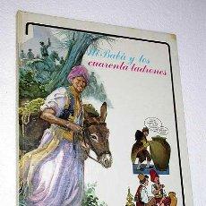Fumetti: ALI BABÁ Y LOS CUARENTA LADRONES. ART STUDIUM. COL. FANTASÍA DE SIEMPRE. EDICIONES JUNIOR, 1982.. Lote 26060352