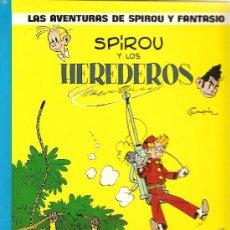 Cómics: LAS AVENTURAS DE SPIROU Y FANTASIO Nº 2 EDICIONES JUNIOR TAPA DURA. Lote 25047944