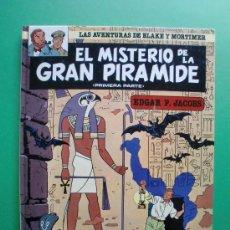 Cómics: EL MISTERIO DE LA GRAN PIRAMIDE (PRIMERA PARTE). Lote 27545767