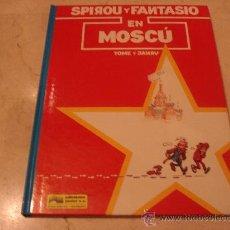 Cómics: SPIROU Y FANTASIO - EN MOSCU - JUNIOR 1992. Lote 24033891