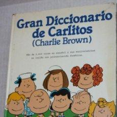 Cómics: GRAN DICCIONARIO (ESPAÑOL – INGLÉS) DE CARLITOS (DE CHARLES M. SCHULZ ) EN UN TOMO DE LUJO. Lote 24287118