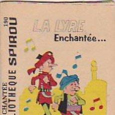 Cómics: MINI BIBLIOTECA SPIROU LA LYRE ENCHANTEE. Lote 27796691