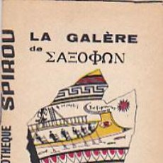 Cómics: MINI BIBLIOTECA SPIROU LA GALERE. Lote 27796711