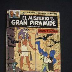Cómics: LAS AVENTURAS DE BLAKE Y MORTIMER - EL MISTERIO DE LA GRAN PIRAMIDE - PRIMERA PARTE - EDIC. JUNIOR -. Lote 29751709